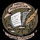 Кафедра педагогіки та освітнього менеджменту імені Богдана Ступарика